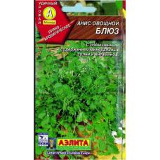 Прян.Анис овощной Блюз 0,5г Аэлита