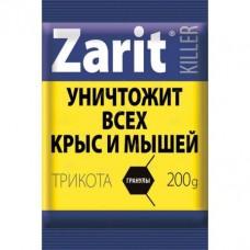 Зарит ТриКота киллер гранулы 200гр (35шт/кор) Летто