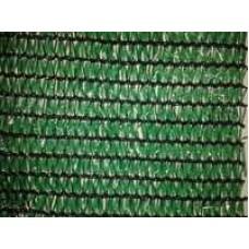 Сетка для затенения 55% (св/ст ,полиэтилен.) ширина 4м рулон 50м