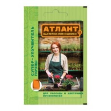Атлант Супер пак 15гр (100шт) улучшитель почвы Вх