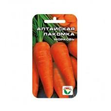 Морковь Алтайская лакомка 4г Сиб Сад (двойной объём)
