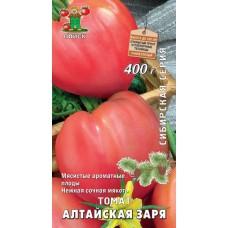 Томат Алтайская заря 0,1г ПП (Сибирская серия)