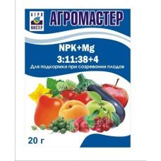 Удобрение АгроМастер (3-11-38)+4 20гр (50шт) АгроМ