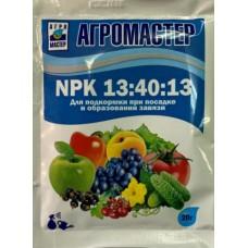 Удобрение АгроМастер (13-40-13) 20гр (50шт) АгроМ