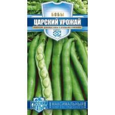 Бобы Царский урожай 10шт Г (Русский богатырь)