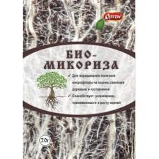 Биомикориза пак 20гр(природный антидепрессант, стимулятор роста корней) (70шт) Орт