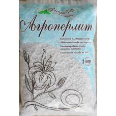 Агроперлит 2л (20шт) Флора-Ф