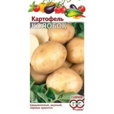 Картофель Колобок 0,025г Г