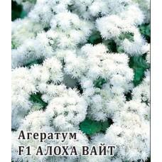 Агератум Алоха Вайт (1000др) HemGenetics