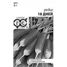 Редис 18 дней 3г б/п Гавриш