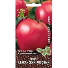 Томат Абаканский розовый 0,1г ПП (Сибирская серия)