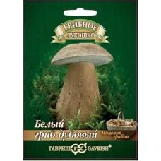 Грибы Белый гриб Дубовый на зерновом субстрате 15мл Гавриш