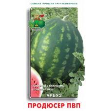 Арбуз АУ Продюсер 15шт ПП