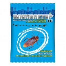 Блокбастер XXI Мелок от тараканов и д.муравьев 10гр(120шт) Вх