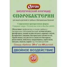 Споробактерин пак 20гр (04-004)  (70шт) Орт
