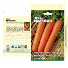 Морковь Витаминная 10г АБЦ