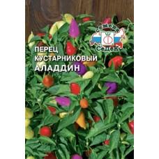 Перец Аладдин (декор.) 0,15г СеДек