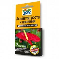 Активатор Роста и Цветения д/комнатных цветов уп 2таб  (50шт/кор) JOY