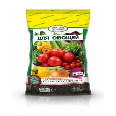 "БиоГрунт ""Для овощей"" 10л (8шт) Г"