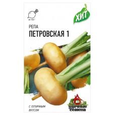 Репа Петровская-1 1г Гавриш ХИТ