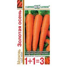 Морковь Золотая осень 4г Гавриш (серия 1+1)