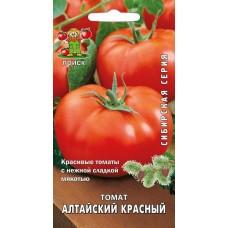 Томат Алтайский красный 0,1г ПП (Сибирская серия)