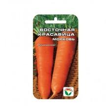 Морковь Восточная красавица 1г Сиб Сад