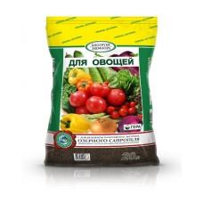"БиоГрунт ""Для овощей"" 20л (5шт) Г"