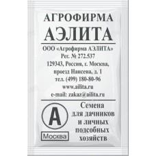 Перец Богатырь 0,1г б/п Аэлита