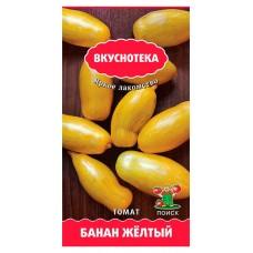 Томат Банан желтый 10шт ПП (Вкуснотека)