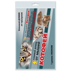 Клеевой домик Котофей от мышей (1 домик) эконом  (200шт) ВХ