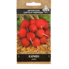 Редис Кармен 3г ПП
