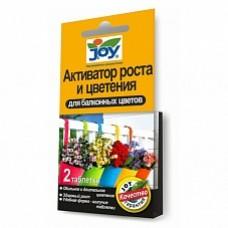 Активатор Роста и Цветения д/балконных цветов уп 2таб  (50шт/кор) JOY