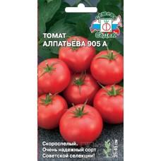 Томат Алпатьева 905А 0,1г СеДек