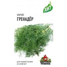 Укроп Гренадер 2г Гавриш ХИТ