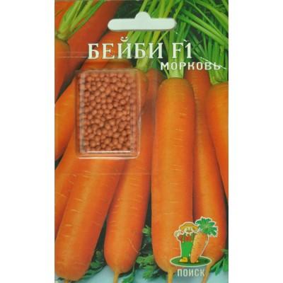 Морковь Бейби 300др ПП