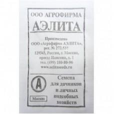 Редис Заря 3г б/п Аэлита