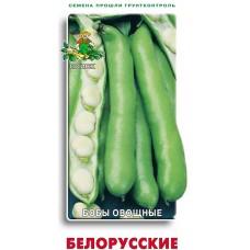 Бобы Белорусские 7шт ПП