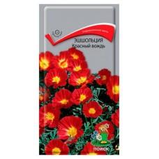 Эшшольция Красный вождь 0,2г ПП