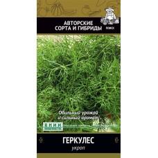 Укроп Геркулес 3г ПП