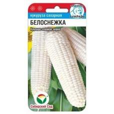 Кукуруза Белоснежка 10шт Сиб Сад