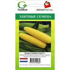 Кукуруза сахарная Спирит F1 S&G 10 шт Элитные семена