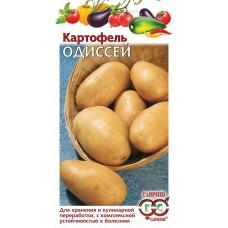 Картофель Одиссей 0,025г Г