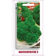 Петрушка кудрявая Москраузе 2 3г ПП