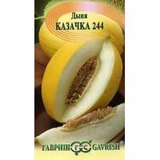 Дыня Казачка 244 1г Гавриш