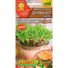 Микрозелень Здоровый дуэт, смесь 5г Аэлита