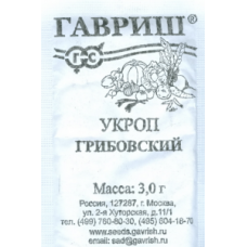 Укроп Грибовский 3г б/п Гавриш