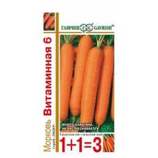 Морковь Витаминная 6 4г Гавриш (серия 1+1)