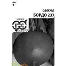 Свекла Бордо 237 3г б/п Гавриш