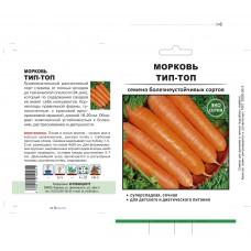Морковь Тип-Топ 10г АБЦ